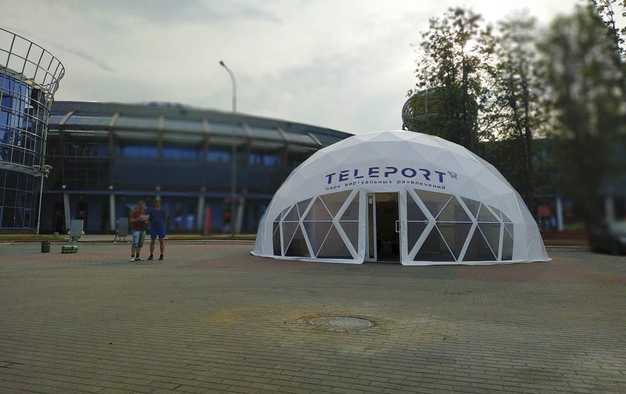 разборный купол